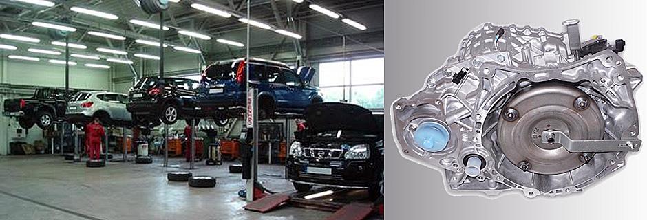 Nissan Onaylı Şanzıman Tamir ve Yeniden Üretim Merkezi